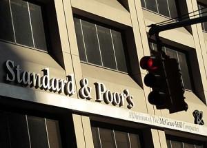 Офис рейтингового агентства Standard & Poor's в Нью-Йорке (Фото: Reuters)