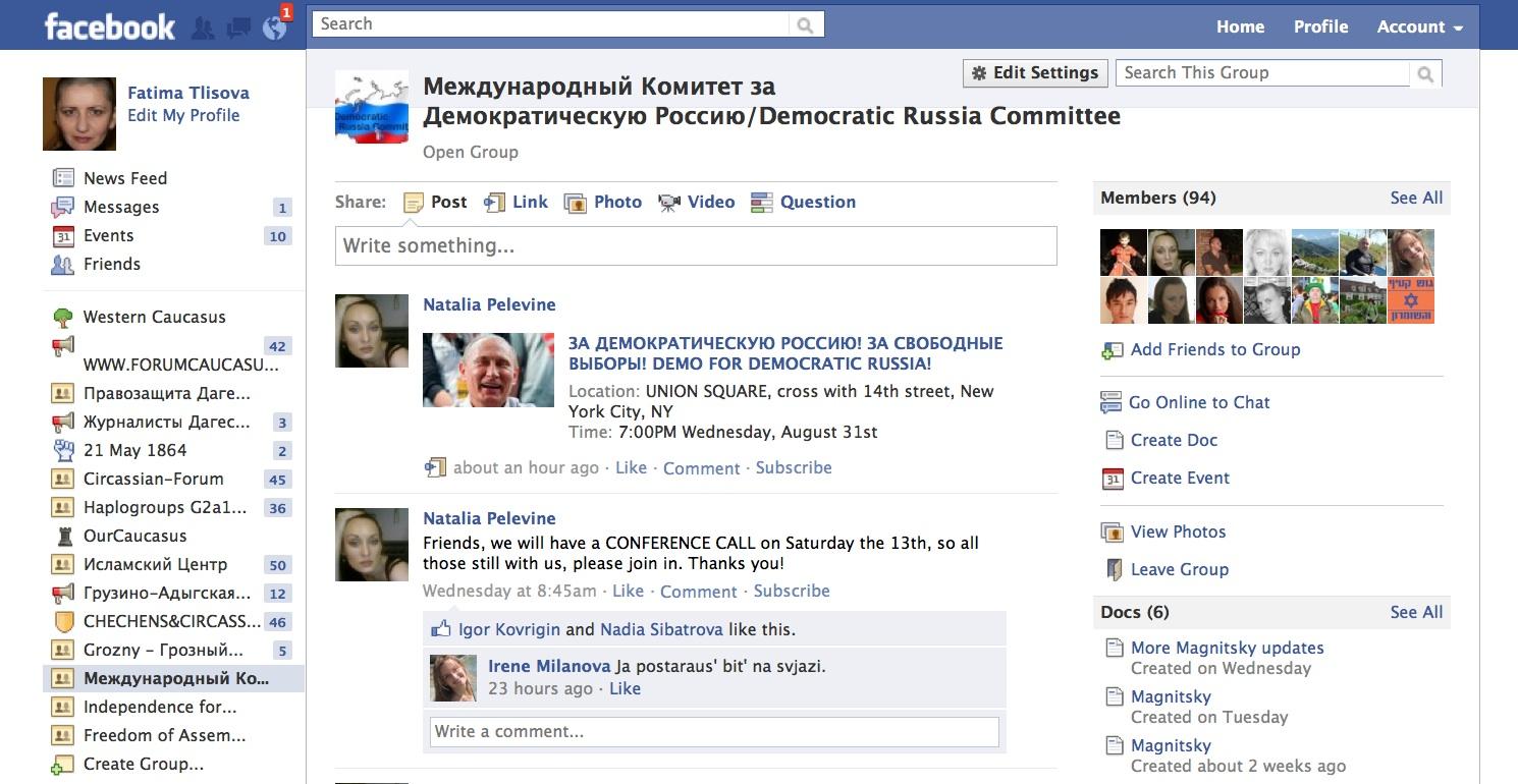 10 самых посещаемых сайтов в Болгарии