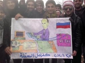 Плакат с изображением российского премьера Владимира Путина, пытающегося реанимировать сирийского президента Башара Асада посредством права вето в Совете Безопасности ООН. Под защитой Свободной сирийской армии в Кафранбеле неподалеку от турецкой границы демонстранты подняли 27 января этот плакат на акции протеста против поддержки Москвой президента Асада. ФОТО: Reuters