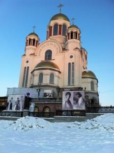 Портреты царя Николая II и его семьи выставлены перед Храмом-на-Крови, построенным в 2003 году в Екатеринбург на том месте, где в 1918 году была казнена императорская семья. Фото: Джеймс Брук, «Голос Америки»