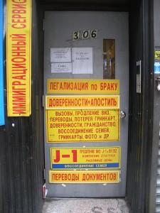 Некоторые русские привезли свою неприязнь к английскому языку даже на противоположный берег Атлантического океана. Это реклама юридических услуг в Брайтон Бич, Нью-Йорк. Такое не могло бы произойти в двуязычном Квебеке. Фото: Ройстон Раскалз