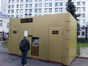 Новые общественные туалеты