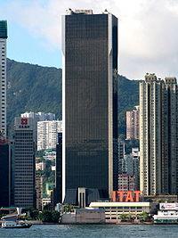 Сноуден провел два дня на 21-м этаже Центра Sun Hung Kai в гавани Виктория. Фото: WiNG