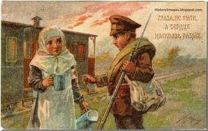 Вопреки романтике этого плаката времен Первой мировой войны, газовые атаки были главной бедой для русских солдат и медсестер.