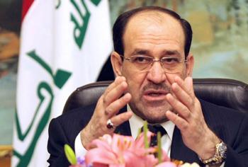 Нури аль-Малики