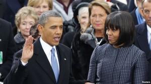 Барак Обама произносит клятву. Вашингтон, округ Колумбия. 21 января 2013 года