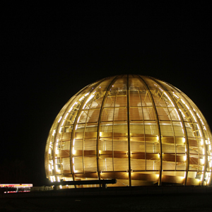 An illuminated globe at the European Organization for Nuclear Research, CERN, outside Geneva, Switzerland. (AP Photo/Anja Niedringhaus)