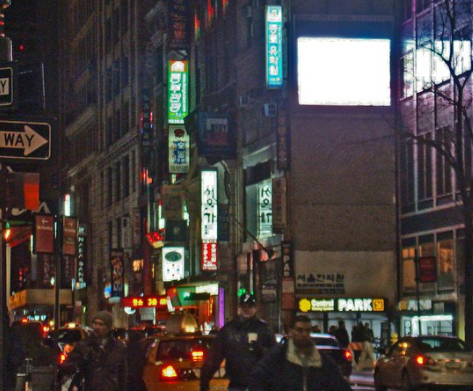 Korea Way in New York