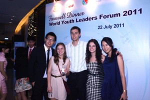 Hong Kong Youth Forum
