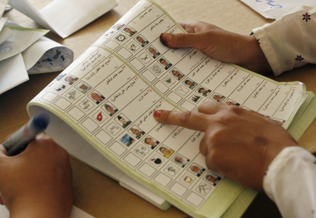 A ballot from Afghanistan's election in 2009. This one is from a polling station in Kandahar (Photo: Reuters)