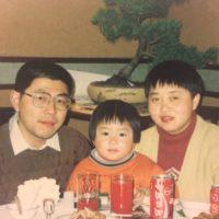 1998 family photo