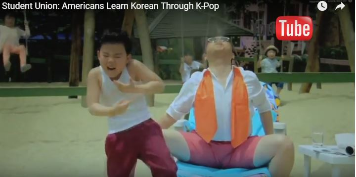 k-pop-and-english