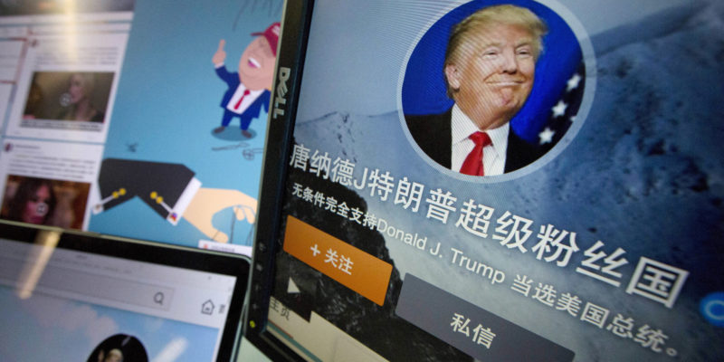 "In this May 18, 2016 photo, Chinese fan websites for Donald Trump are displayed on a computer with the words ""Donald J. Trump super fan nation, Full and unconditional support for Donald J. Trump to be elected U.S. president"" in Beijing, China.  (AP Photo/Ng Han Guan)"