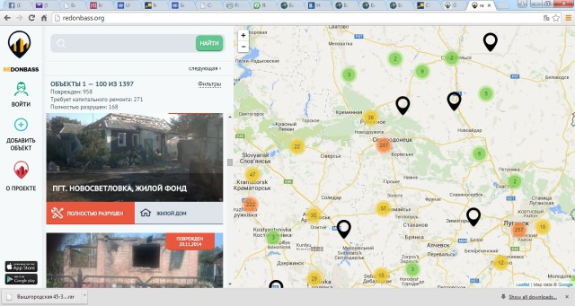 A screenshot of UNDP's app and crowdsourcing map for east Ukraine damage assessment. (UNDP)