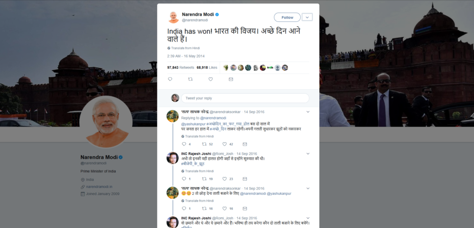 The victory tweet posted by Neranda Modi shortly after his 2014 election win as the country's prie minister. It was the most retweeted within a 20-minute period. (Twitter)
