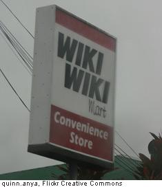 Wiki Wiki