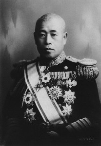 Admiral Yamamoto.  (Library of Congress)