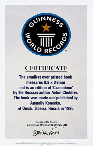 This is the certificate that world-record competitors are hoping to frame.  (Wikipedia Commons)