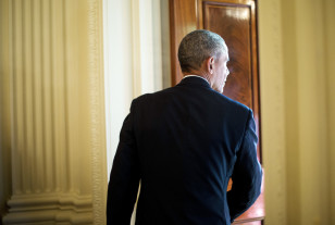 Obama is shown leaving the  East Room of the White House on Jan. 5, 2016. (AP)