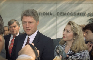 Democratic presidential candidate, Arkansas Gov. Bill Clinton and his wife Hillary Clinton in Washington on April 29, 1992. (AP/file)