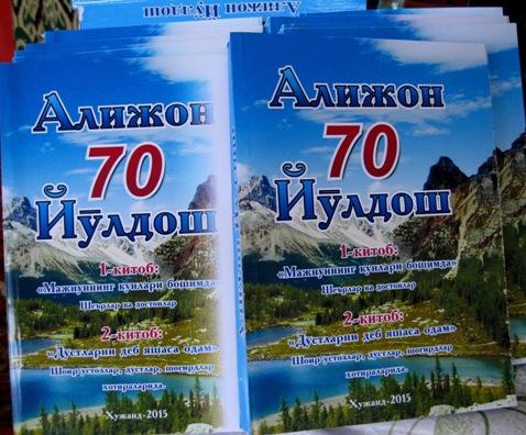 6 Alijon Yoldosehv yubileyiga bag'ishlab chop etilgan yangi kitob
