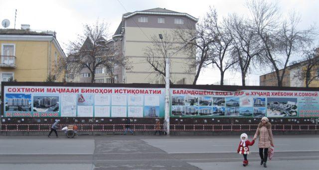 17-otayotgan-2016-yilda-khujandda-qurilishlar-miqdori-ancha-ortdi