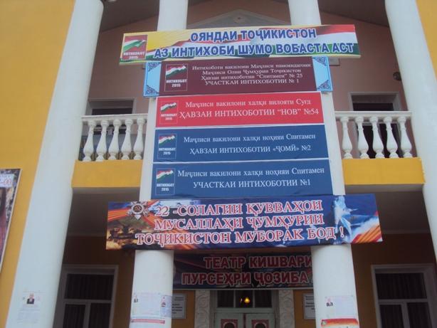 1. Majlisi Oliy quyi palatasi -Majlisi Namoyandagon va mahalliy majlislarga saylov uchastkasi