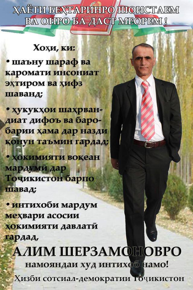 12. Sosial demokratik partiyadan Alim Sherzamonovnng targ'ibot varqasi