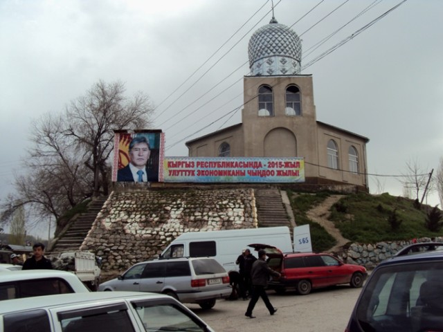 Botkent viloyatining Isfana nohiyasida